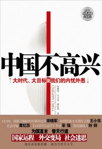 books | China Digital Times (