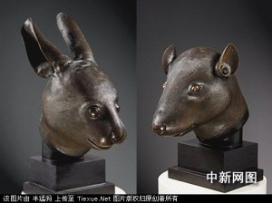 The bronze heads (L: rabbit, R: rat). Photo from tiexue.net.