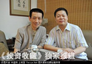 Cai Mingchao (L). Photo from tiexue.net.
