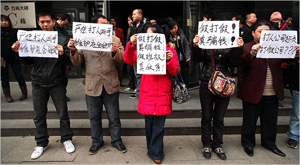 Silk Street Market vendors protest outside the office of IntellecPro, the Beijing law firm representing the brand name manufacturers.