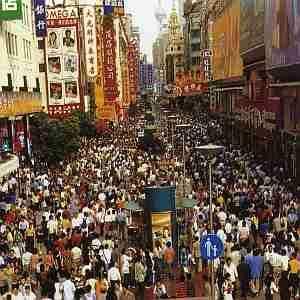 China ( ver mais em ASIA ) Nanjing