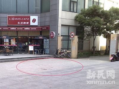 shanghai-crime-scene