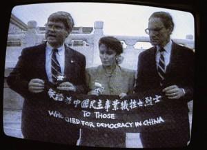 China US Pelosi