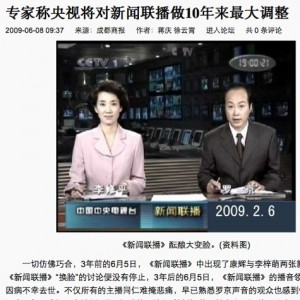 luo-jing-news