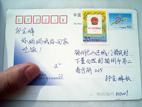 gbfxianfa19400788