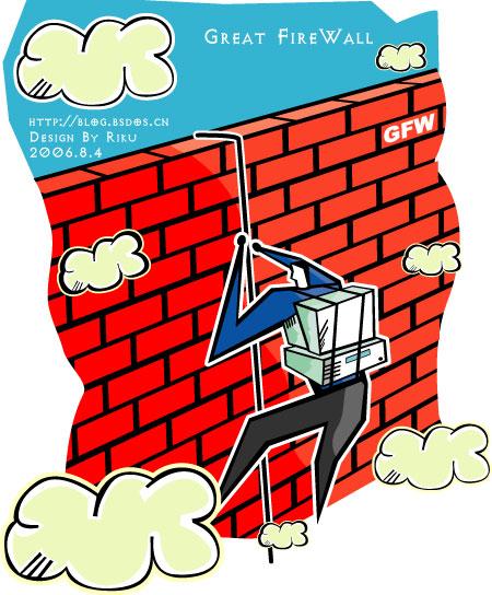 great_firewall