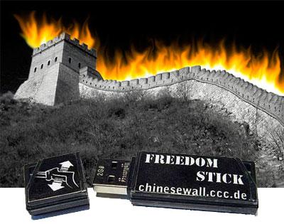 great_firewall_china_news