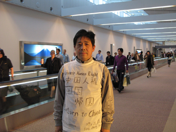 Feng Zhenghu's Airport Diary: Our National Humiliation (15)