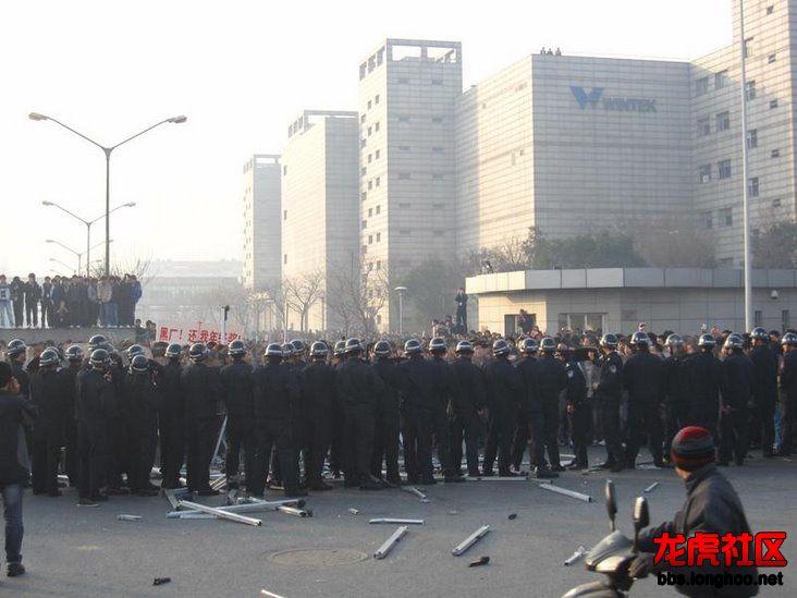 riots9