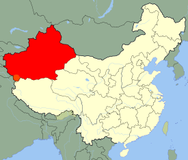 "White Paper Claims Xinjiang ""Inseparable"" Part of China"