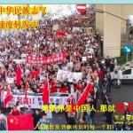 上海举行抗日大游行.004