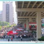 上海举行抗日大游行.005
