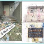 上海举行抗日大游行.006