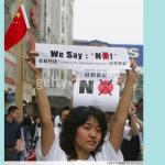 上海举行抗日大游行.007