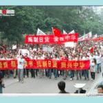 上海举行抗日大游行.009