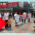 上海举行抗日大游行.014