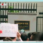 上海举行抗日大游行.015