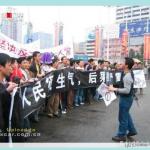 上海举行抗日大游行.016