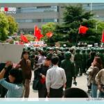上海举行抗日大游行.017