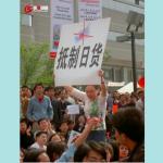 上海举行抗日大游行.018