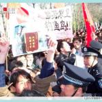 上海举行抗日大游行.019