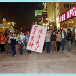 上海举行抗日大游行.020