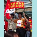 上海举行抗日大游行.021