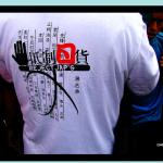 上海举行抗日大游行.022