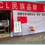 上海举行抗日大游行.023
