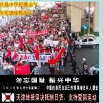 上海举行抗日大游行.025