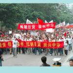 上海举行抗日大游行.026