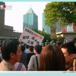 上海举行抗日大游行.028