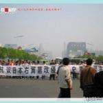 上海举行抗日大游行.029
