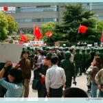 上海举行抗日大游行.030