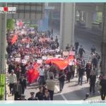 上海举行抗日大游行.032