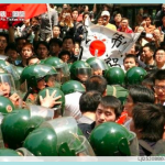 上海举行抗日大游行.034