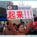 上海举行抗日大游行.035