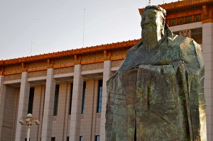 U.S. Continues Targeting Confucius Institutes