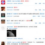 Screen shot 2011-04-05 at 11.06.02 AM