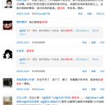 Screen shot 2011-04-05 at 11.08.12 AM