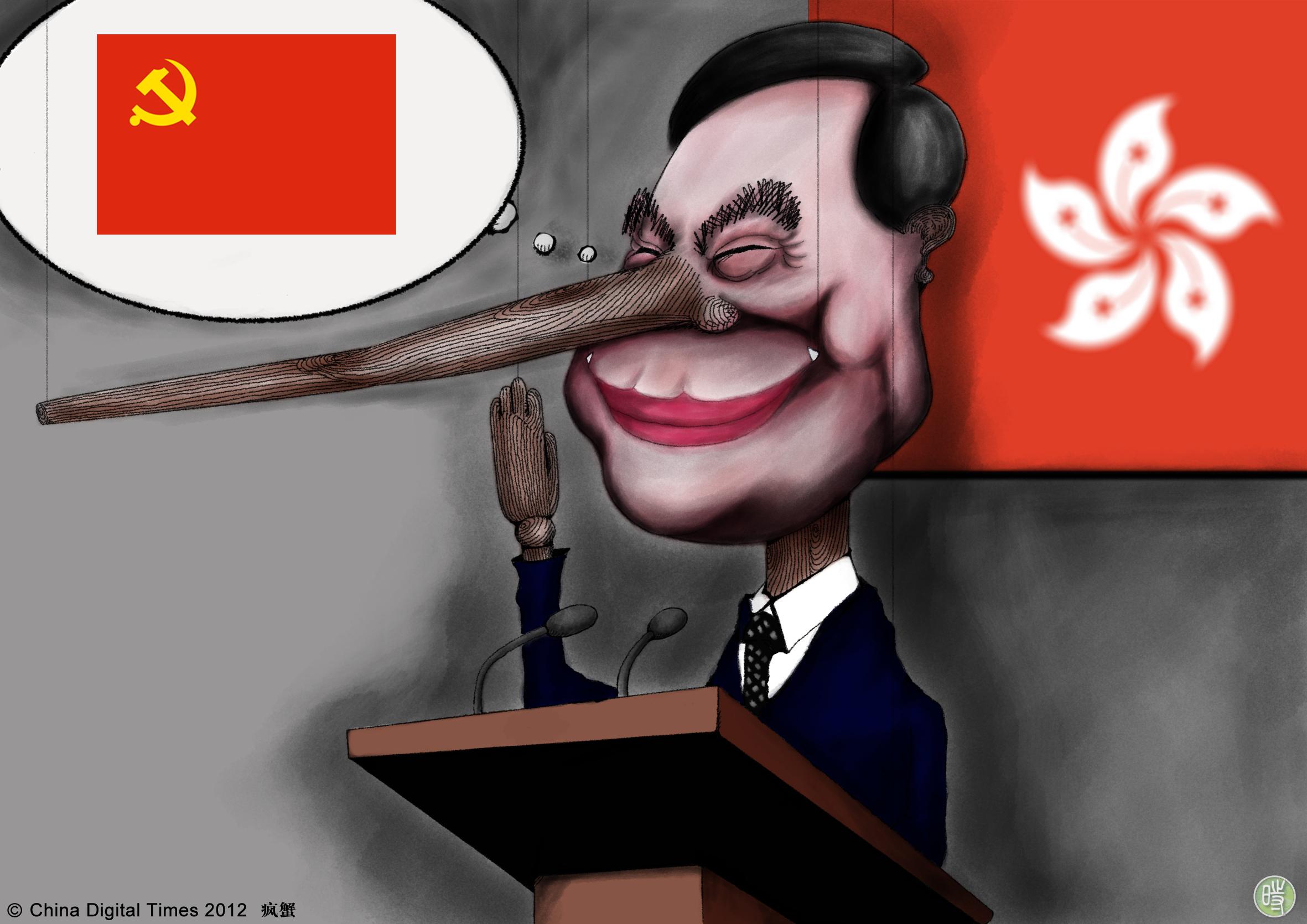 Legislators Protest C.Y. Leung's Policy Address
