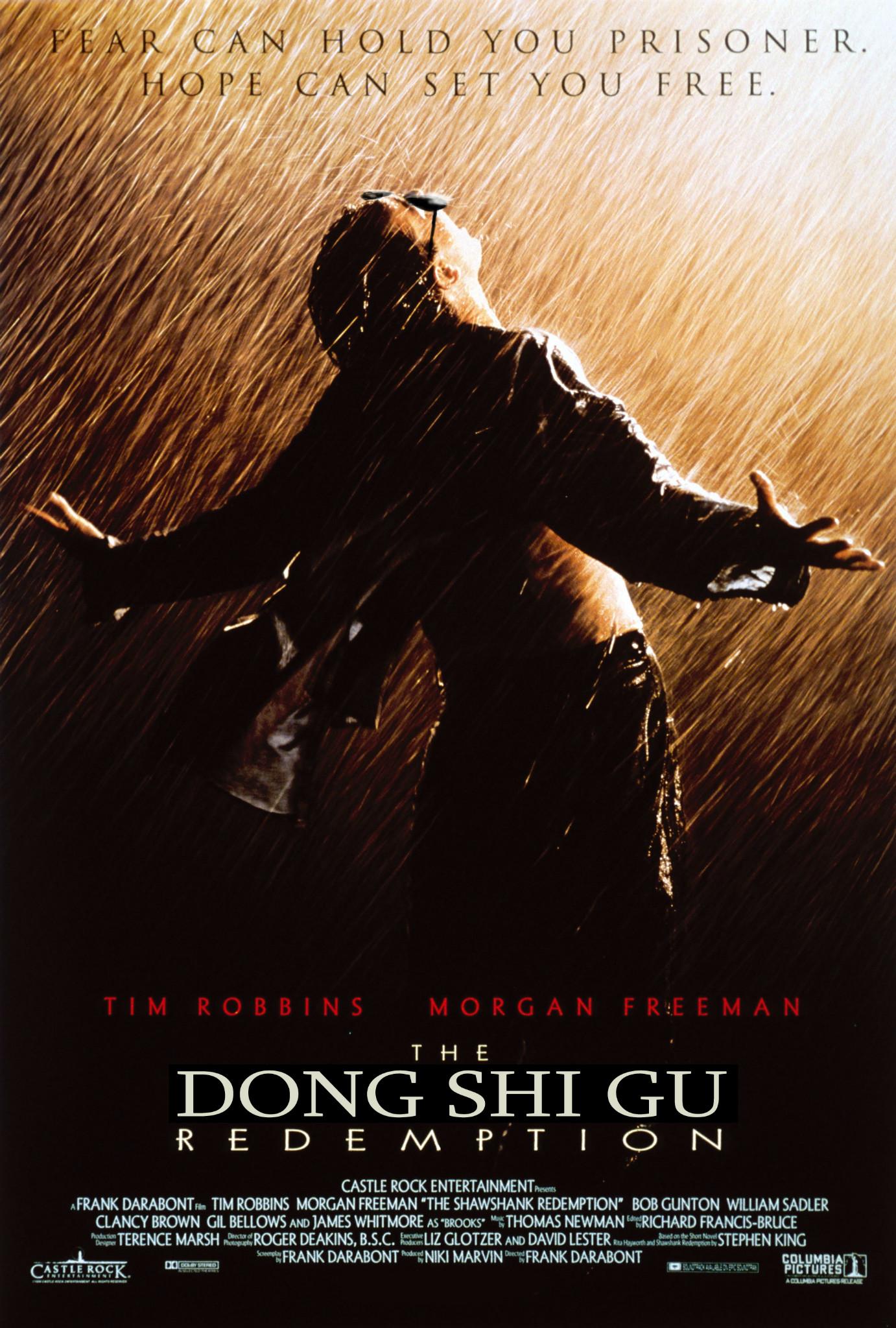 Sensitive Words: Chen Guangcheng (Updated)