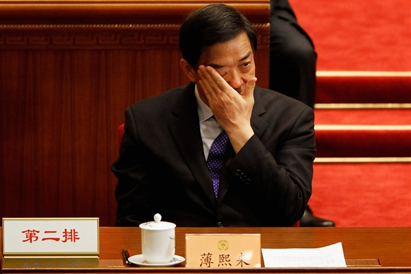 Sensitive Words: The Bo Xilai Edition