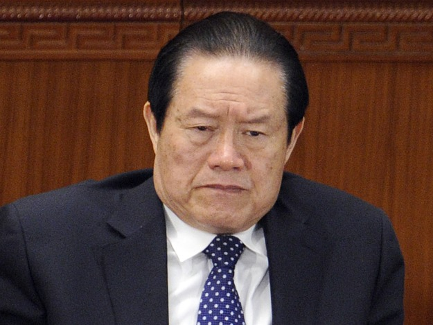 Zhou Yongkang Indicted for Corruption, State Secrets