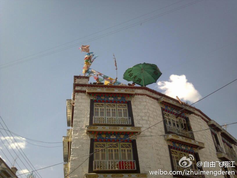 Lhasa Under Lockdown, June 2-14