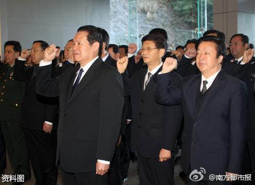 Zhou Yongkang: Party and People Thank You