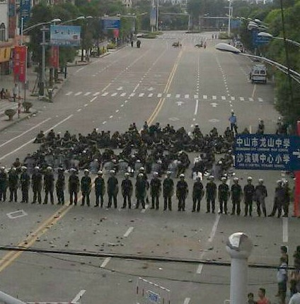Sensitive Words: Riots in Guangdong