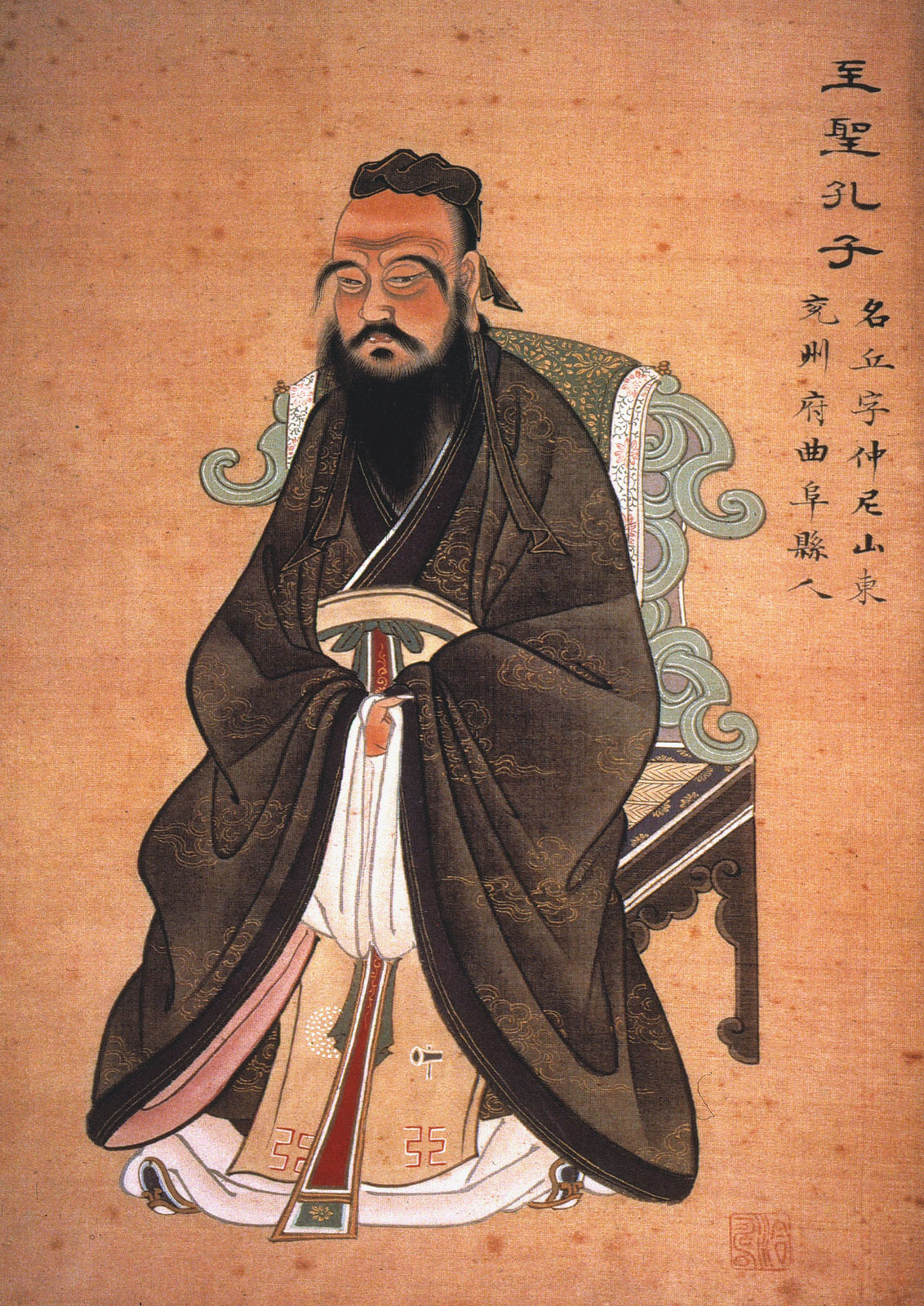 Confucius Institutes and Academic Freedom