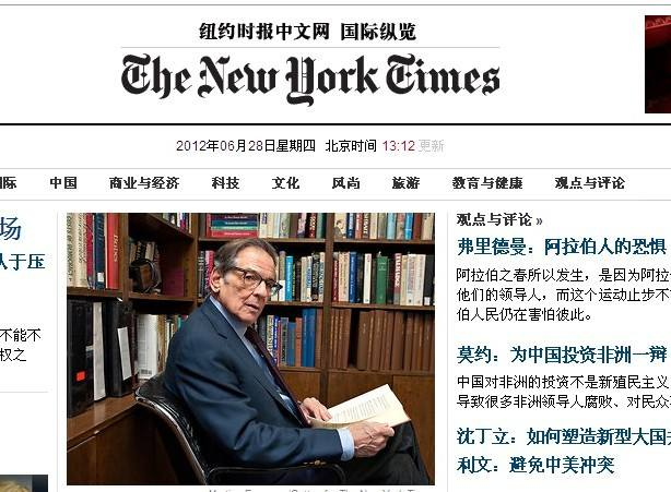 No Weibo for the New York Times