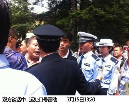 VIP Visit Brings Uproar to Mount Baekdu